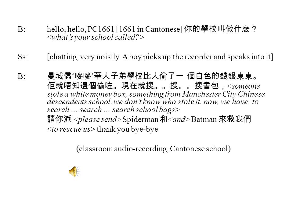 B:. hello, hello, PC1661 [1661 in Cantonese] 你的學校叫做什麽?