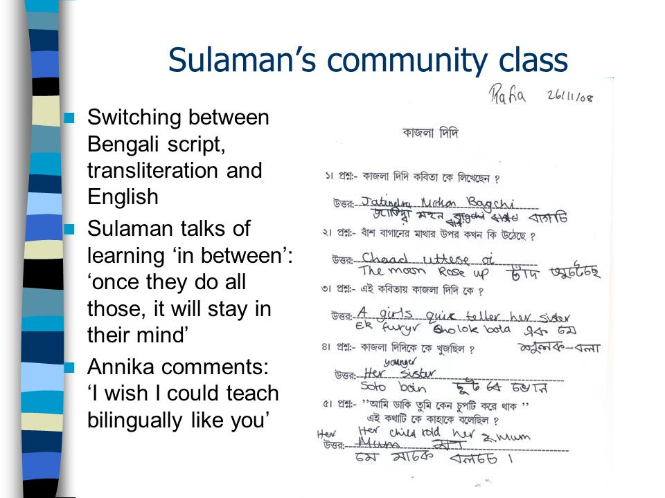 Sulaman's community class