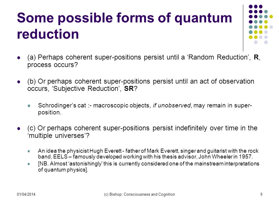Some possible forms of quantum reduction
