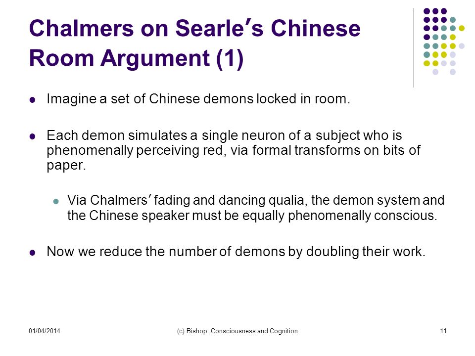 Chalmers on Searle's Chinese Room Argument (1)