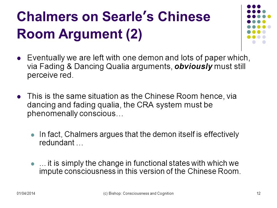 Chalmers on Searle's Chinese Room Argument (2)