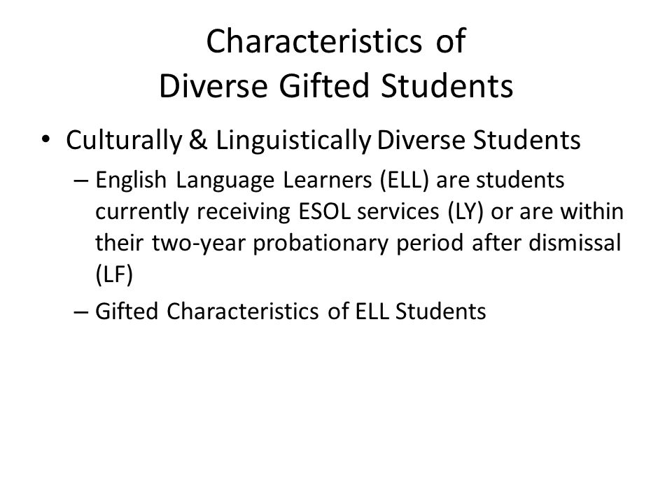 gifted learners in diverse classroom Learn about ways in which technology can meet the needs of gifted students as well as classmates.