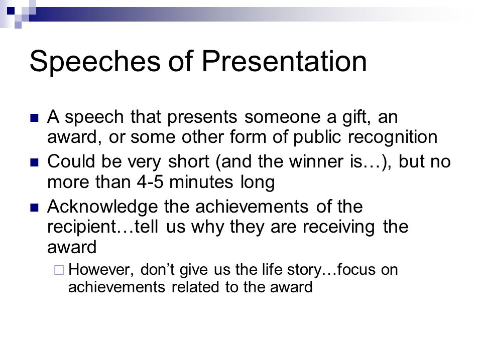 Some introduction speech - Speech Examples - Speeches