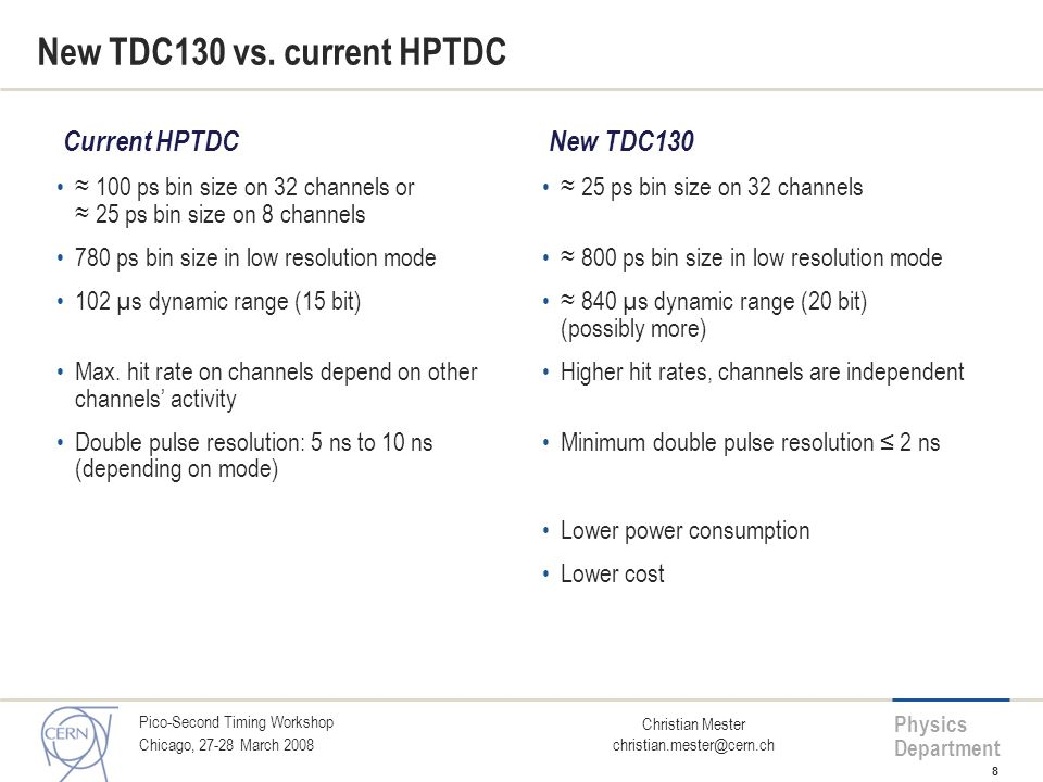 New TDC130 vs. current HPTDC