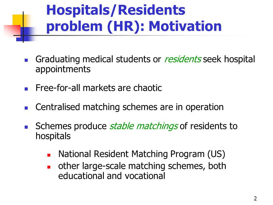 Hospitals/Residents problem (HR): Motivation