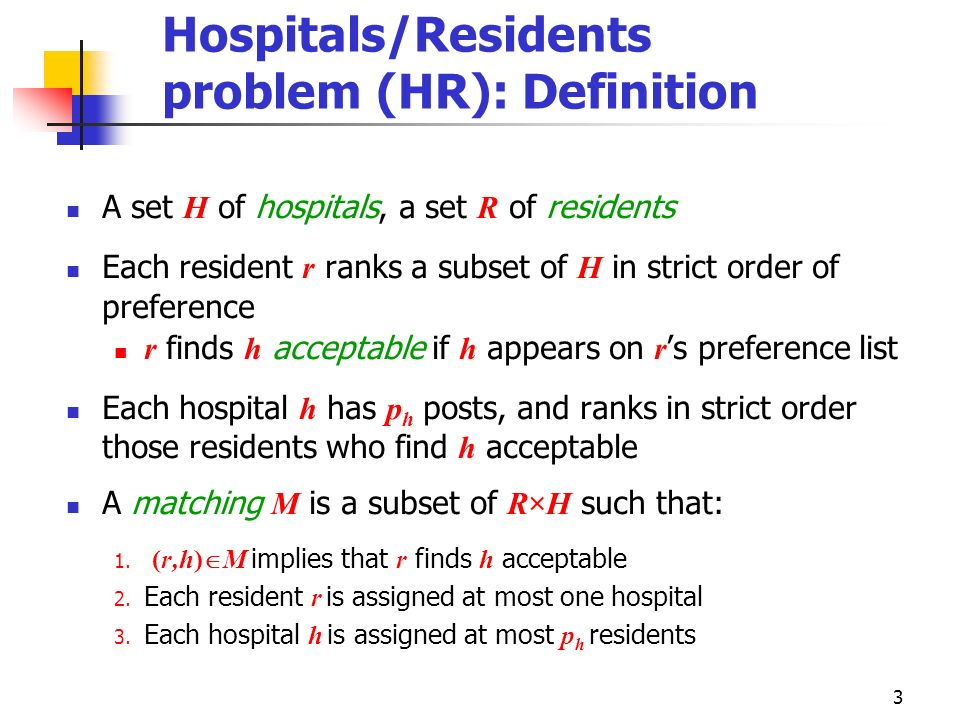 Hospitals/Residents problem (HR): Definition