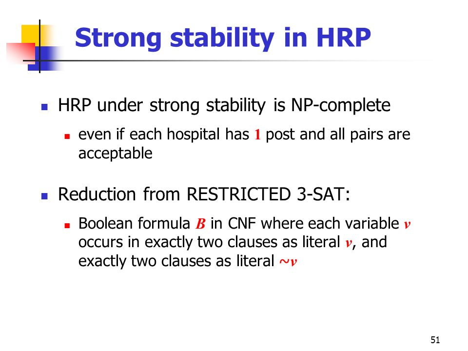 Strong stability in HRP