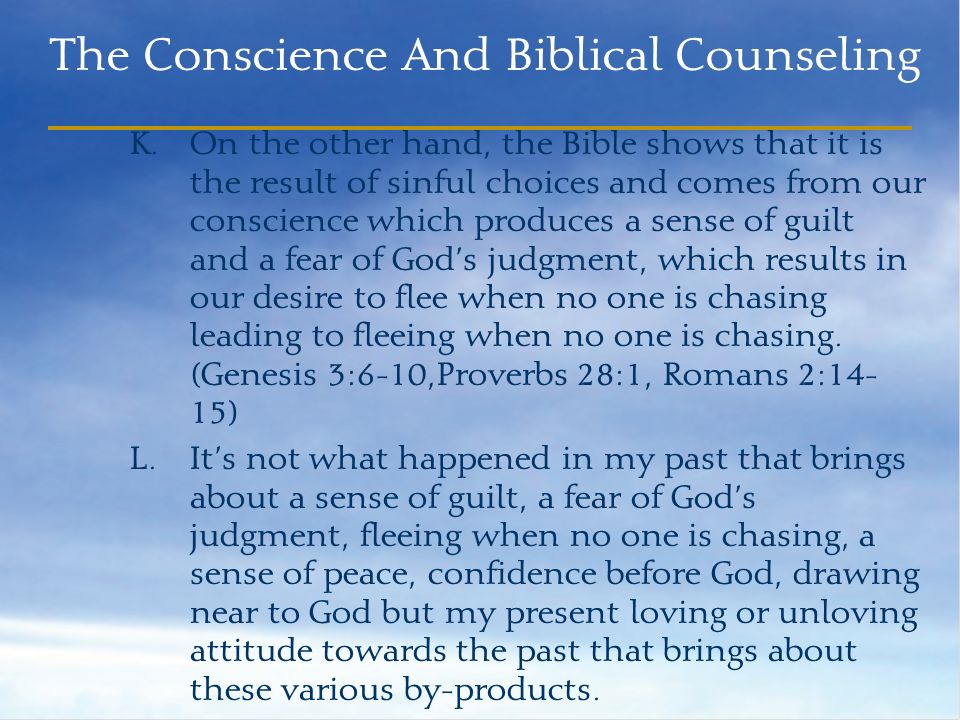 judgment and no conscience essay Animals don't think animals are not really conscious animals were put on earth  to serve  all non-human animals lack the capacity for free moral judgment.
