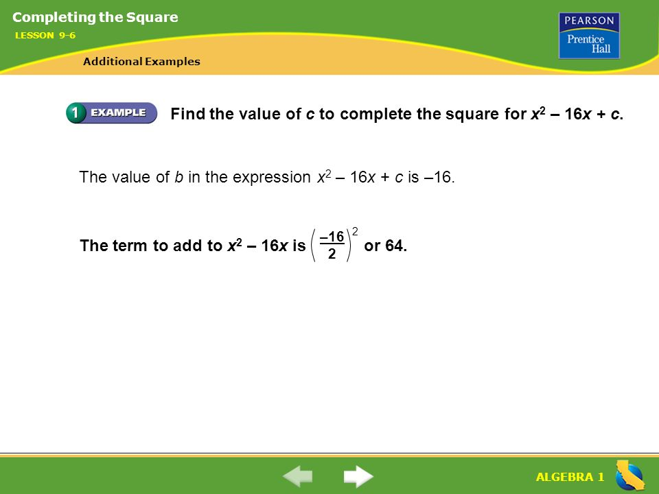 how to find the value of e