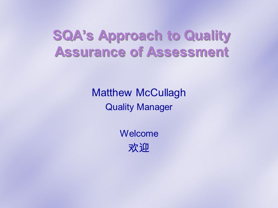 SQA's Approach to Quality Assurance of Assessment