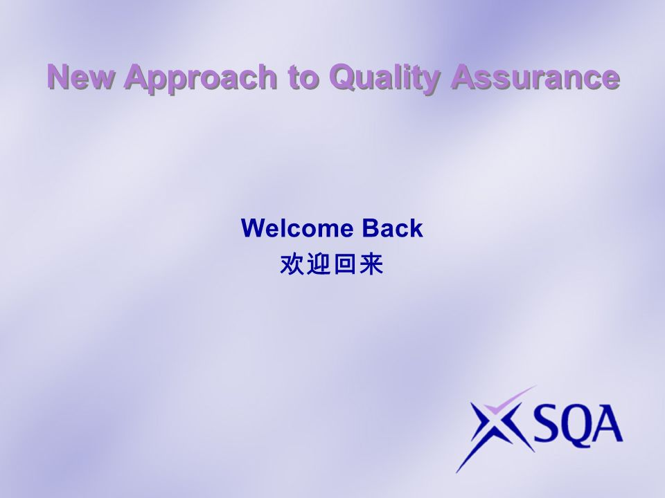New Approach to Quality Assurance