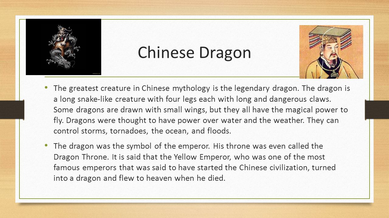 Chinese mythology by aakash panchal ppt video online download chinese dragon buycottarizona Gallery