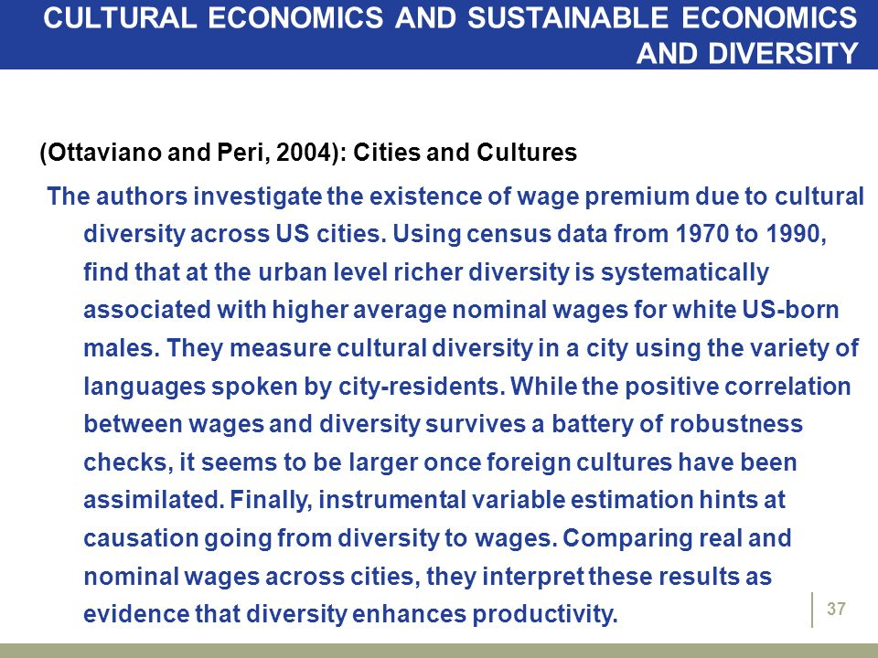 CULTURAL ECONOMICS AND SUSTAINABLE ECONOMICS AND DIVERSITY