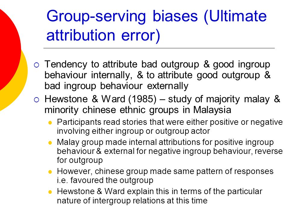 Group-serving biases (Ultimate attribution error)