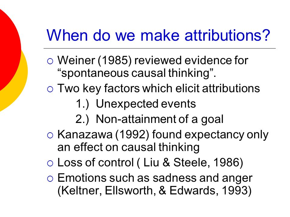 When do we make attributions