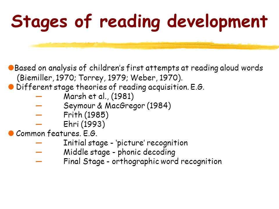 Stages of reading development
