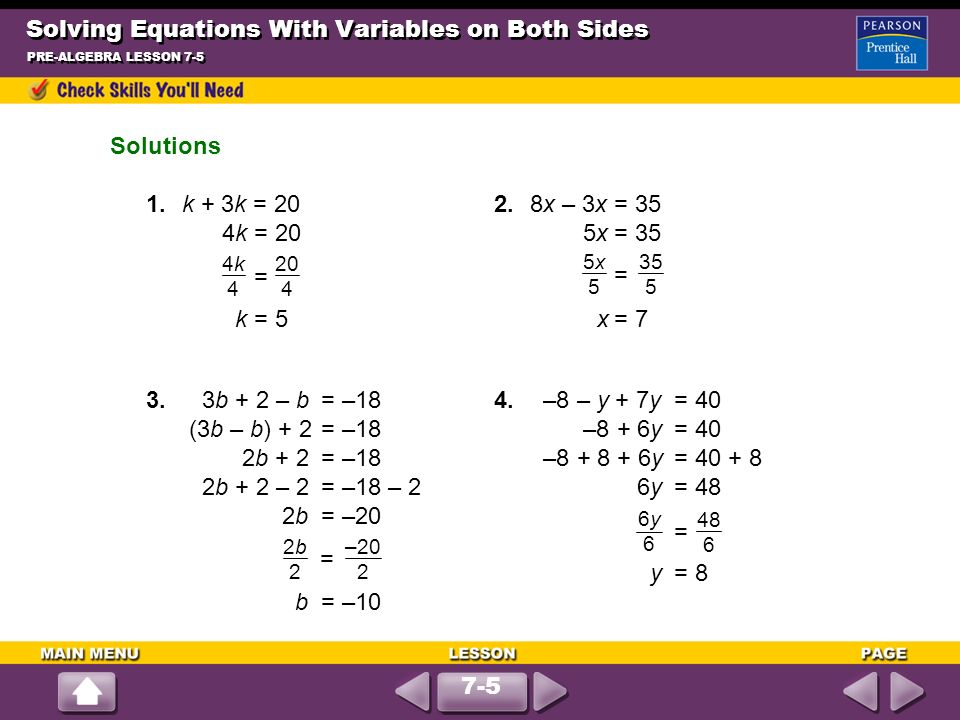 how to solve equations with two variables on both sides