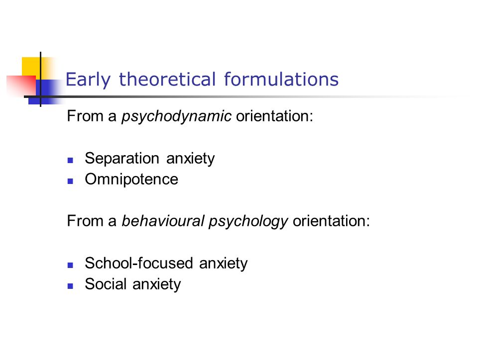 Early theoretical formulations