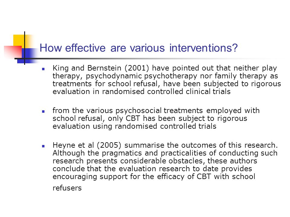 How effective are various interventions