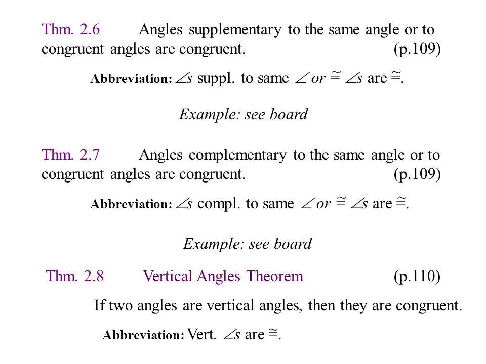Thm. 2.6 Angles supplementary to the same angle or to congruent angles are congruent. (p.109)