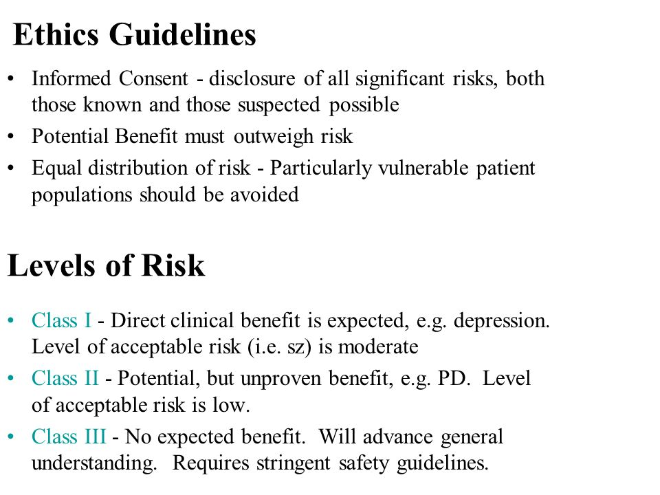 Ethics Guidelines Levels of Risk