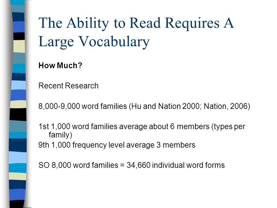 The Ability to Read Requires A Large Vocabulary