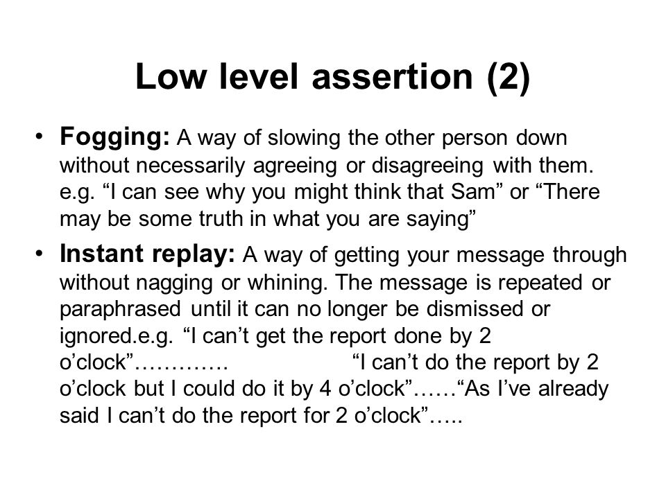 Low level assertion (2)