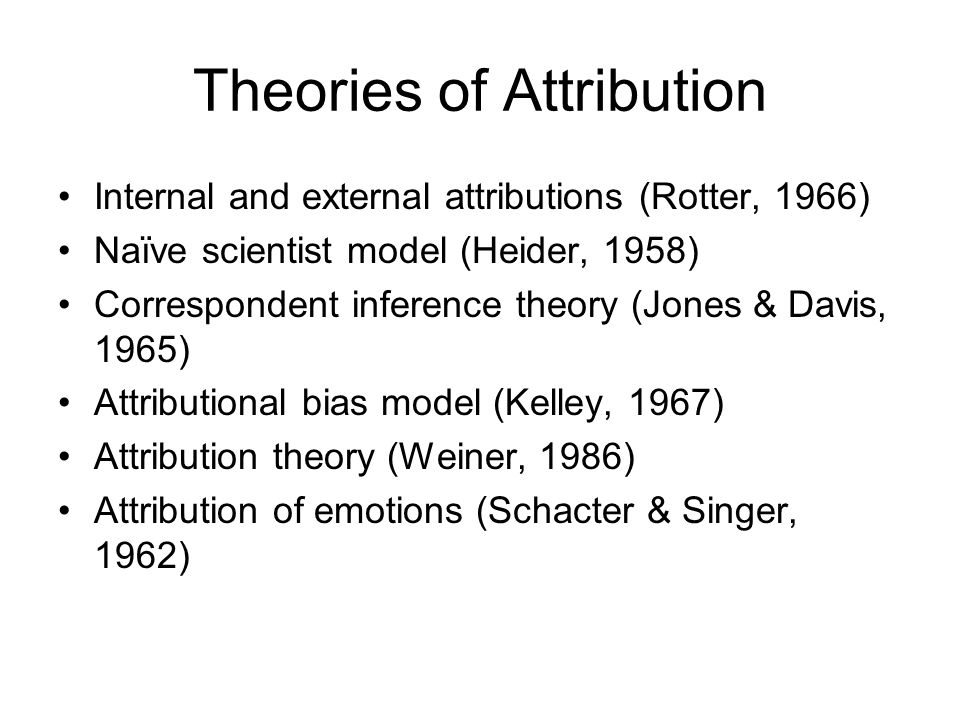 Theories of Attribution