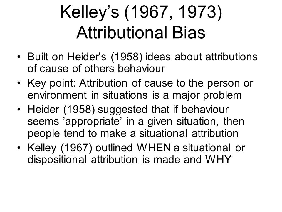 Kelley's (1967, 1973) Attributional Bias