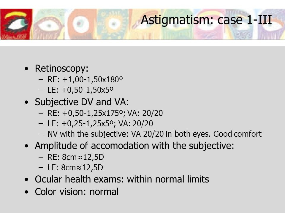 Óptico de atención primaria (tahoma 10 negrita y alineado, Skeleton