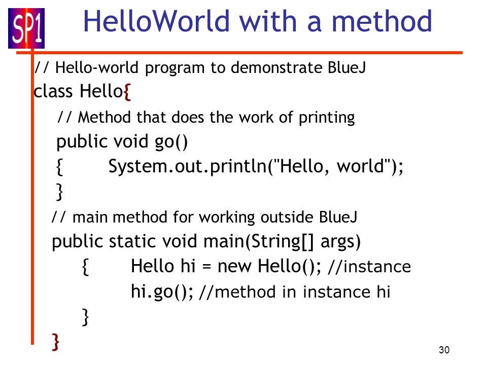 HelloWorld with a method