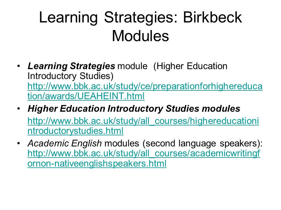 Learning Strategies: Birkbeck Modules