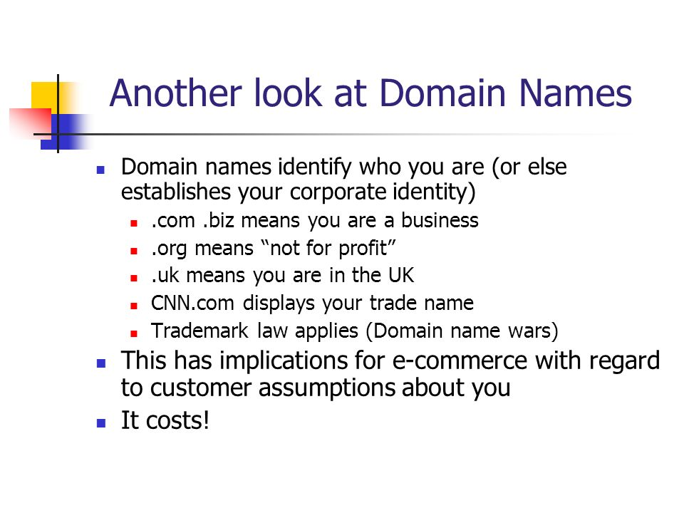 Another look at Domain Names
