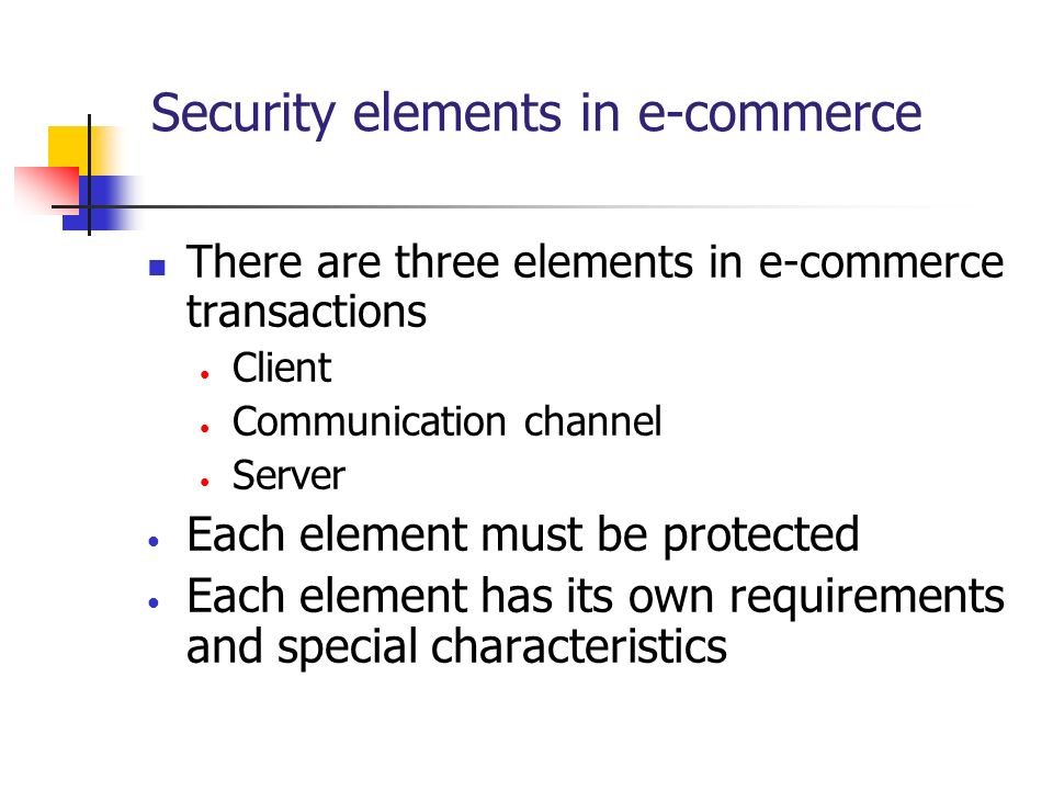 Security elements in e-commerce