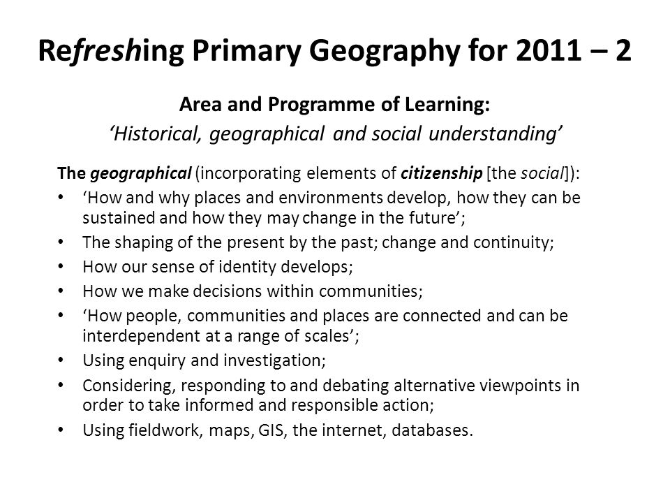 Refreshing Primary Geography for 2011 – 2