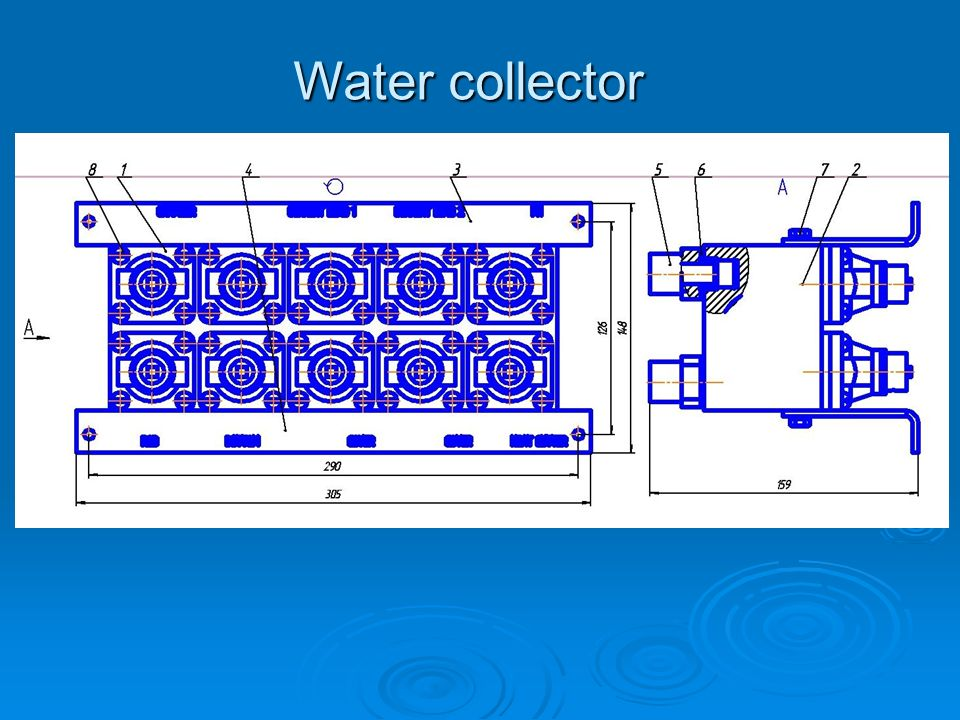 Water collector