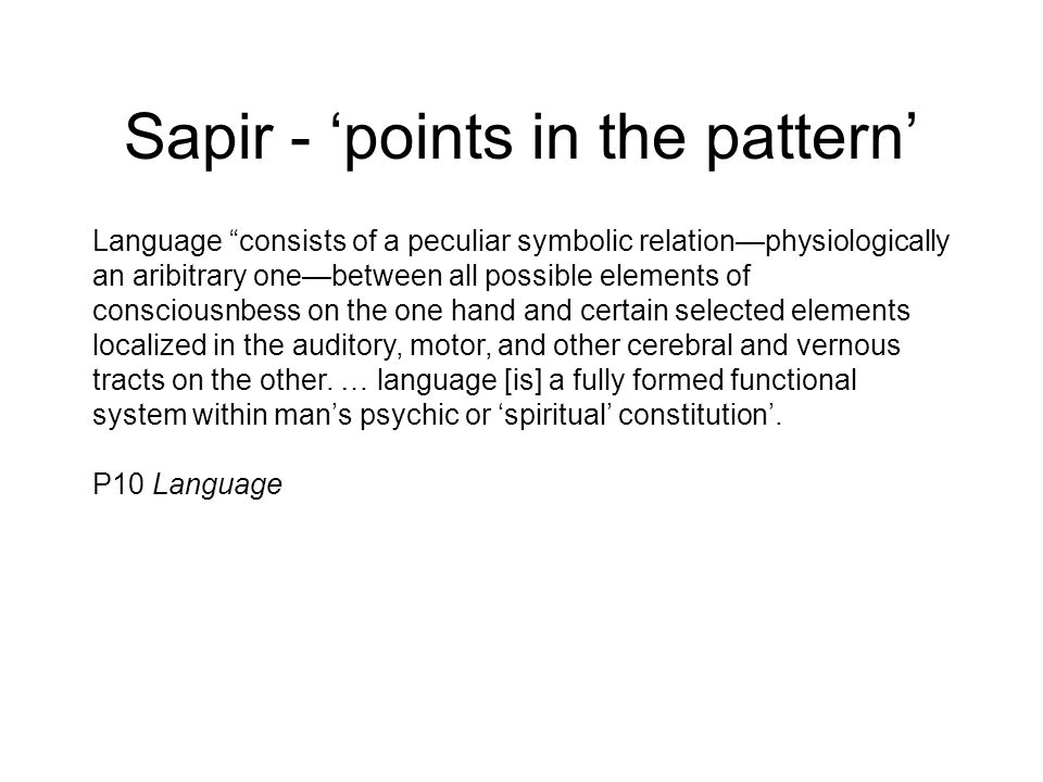 Sapir - 'points in the pattern'