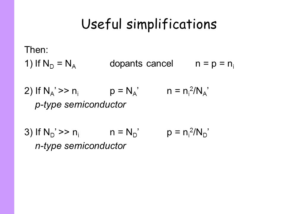Useful simplifications