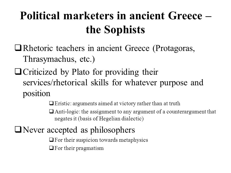 Political marketers in ancient Greece – the Sophists