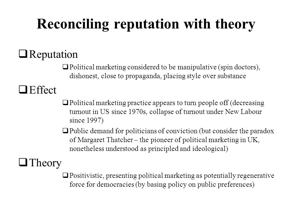 Reconciling reputation with theory