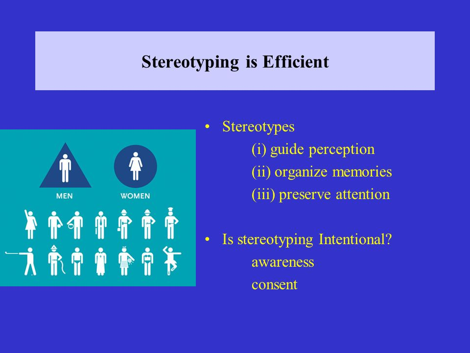 Stereotyping is Efficient