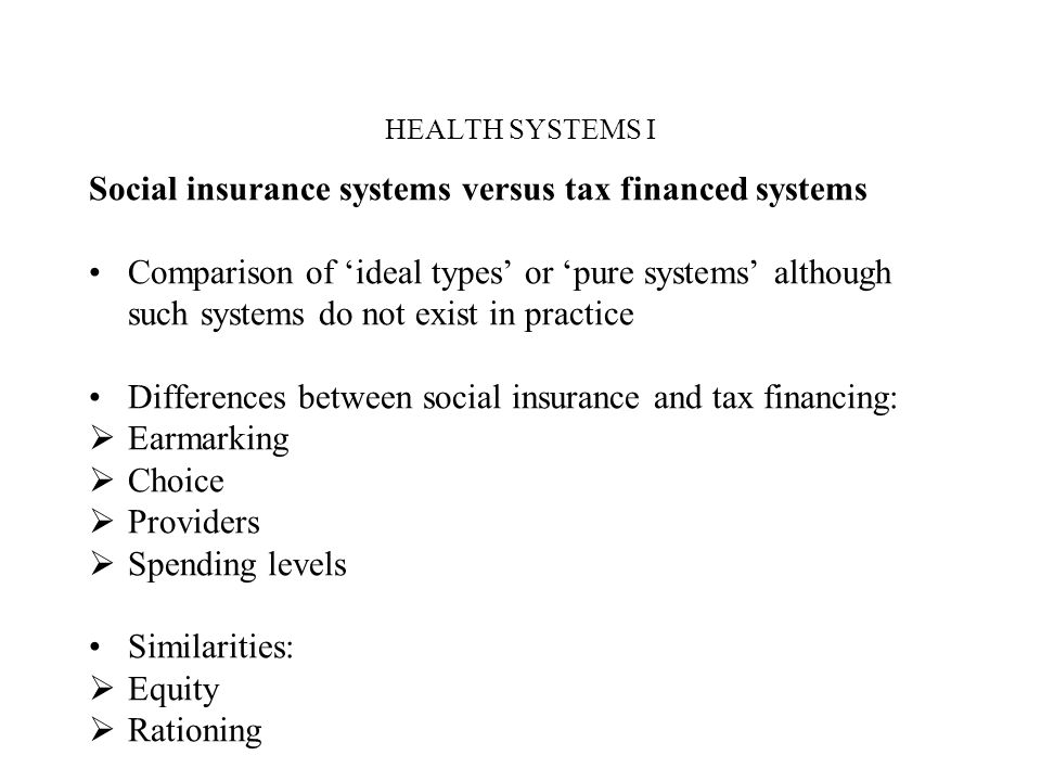 Social insurance systems versus tax financed systems