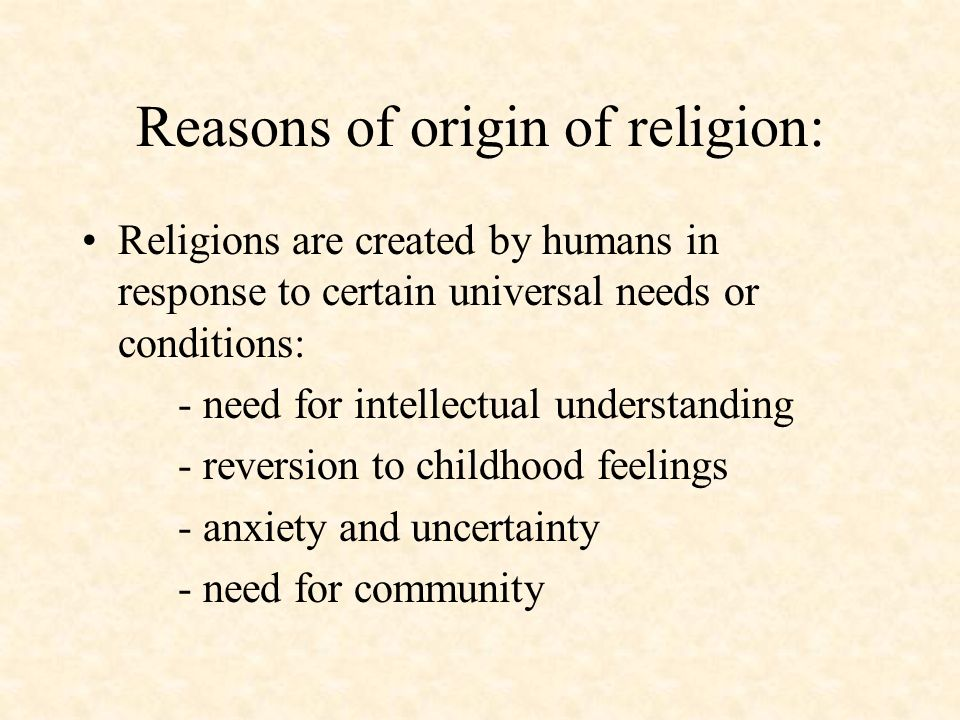 Reasons of origin of religion: