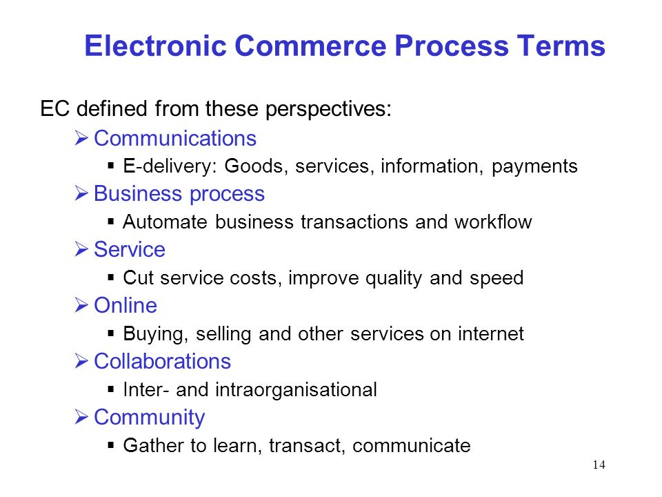 Electronic Commerce Process Terms