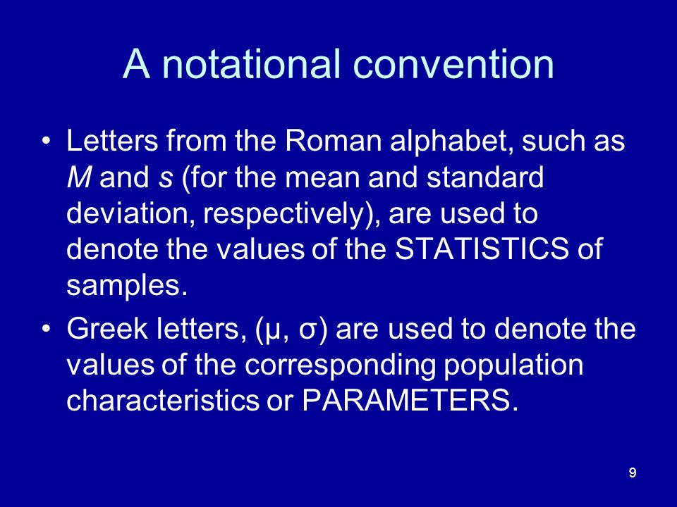 A notational convention