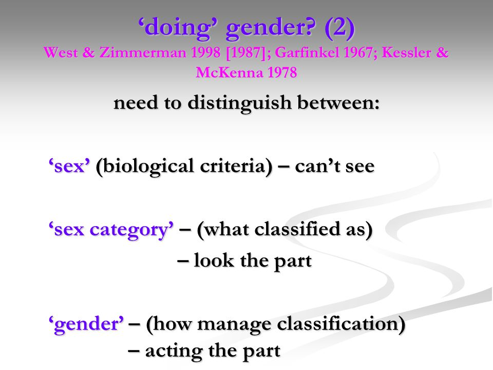 need to distinguish between: