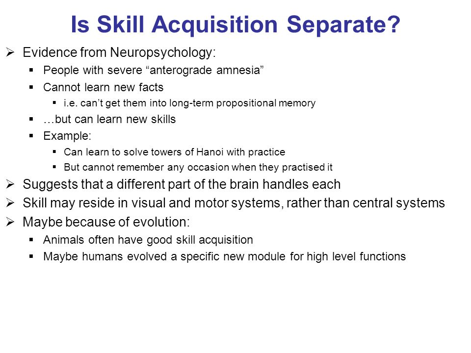 Is Skill Acquisition Separate