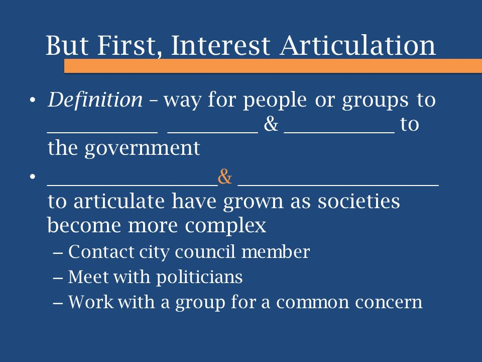 But First, Interest Articulation