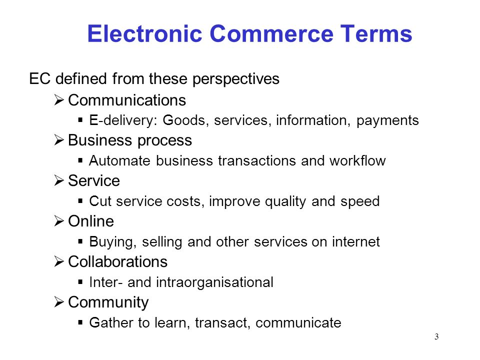 Electronic Commerce Terms