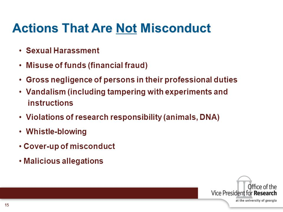 Actions That Are Not Misconduct